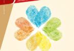 Freundschaft, Glück und Zuversicht. Zeitschrift Info3, Ausgabe Juli/August 2016