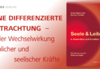 Fintelmann, Treichler: Seele und Leib in Gesundheit und Krankheit. © Info3 Verlag